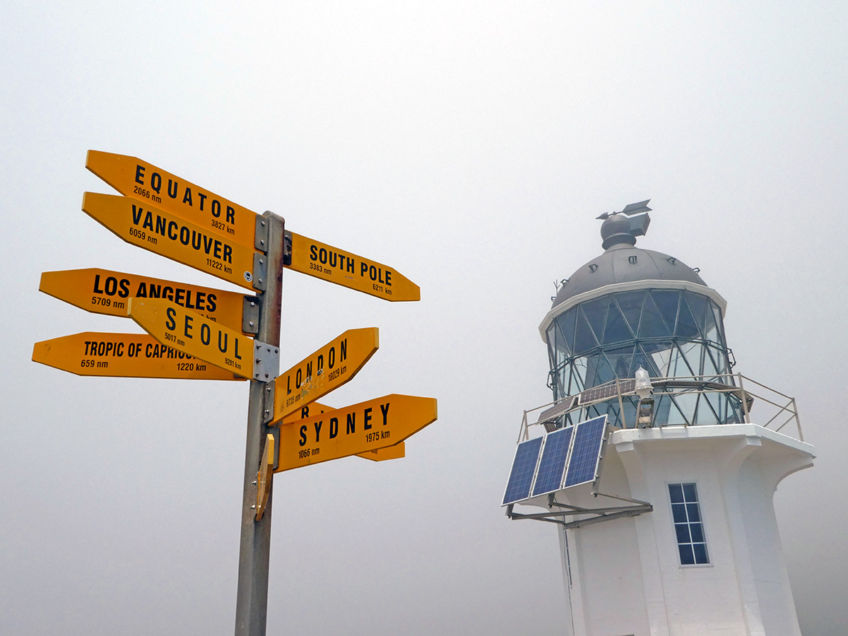 Cape Reinga lighthouse travel in new zealanc